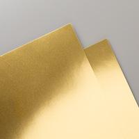 Feuilles métallisées or
