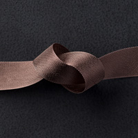 Early Espresso 1/2 Seam Binding Ribbon by Stampin' Up!