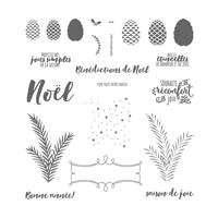 Set de tampons résine Sapins de Noël