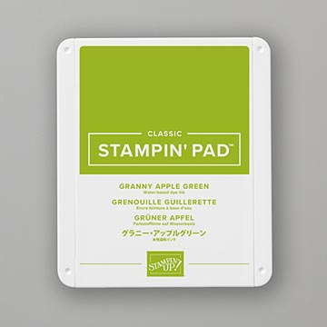 Granny Apple Green Stampin' Pad