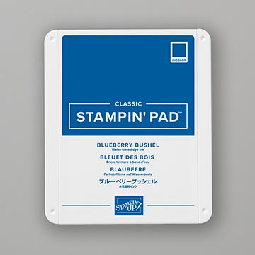 Blueberry Bushel Classic Stampin' Pad