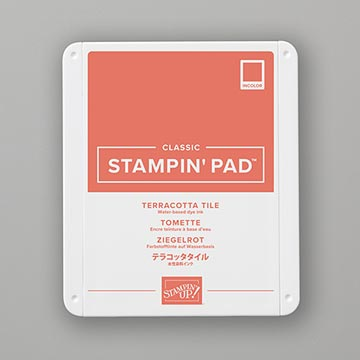 Terracotta Tile Classic Stampin' Pad