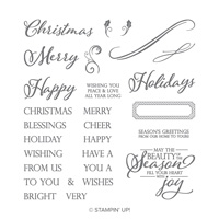 Merry Christmas to All stamp set
